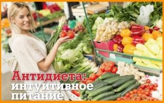 Метод Светланы Бронниковой