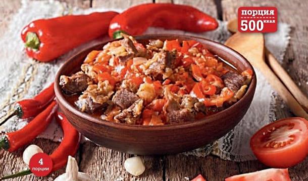 Румазава — рагу из мяса, пряностей и помидоров