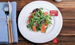Салат с лососем, авокадо и грейпфрутом