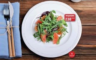 Рецепт низкокалорийного салата с лососем