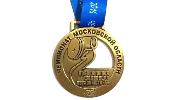 Чемпионат московской области по пауэрлифтингу