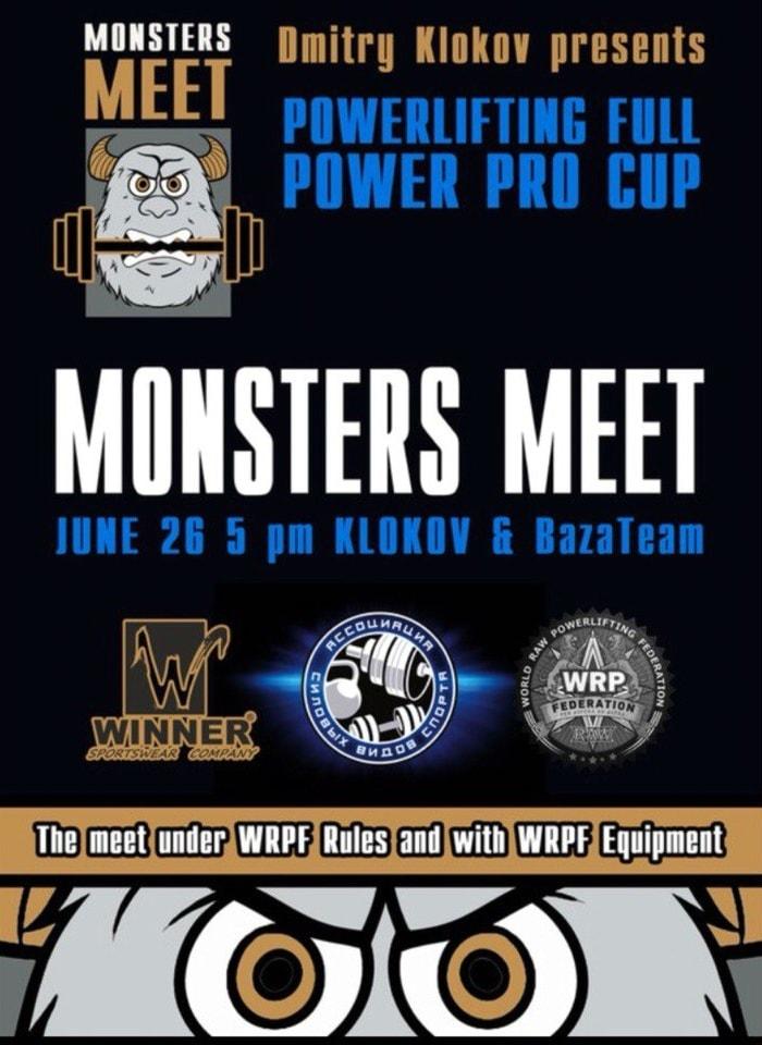 PRO-турнир по пауэрлифтингу Monsters Meet в Москве